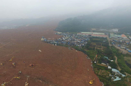 59 Missing in South China landslide